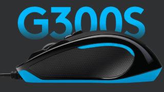 ゲーミングマウスG300S