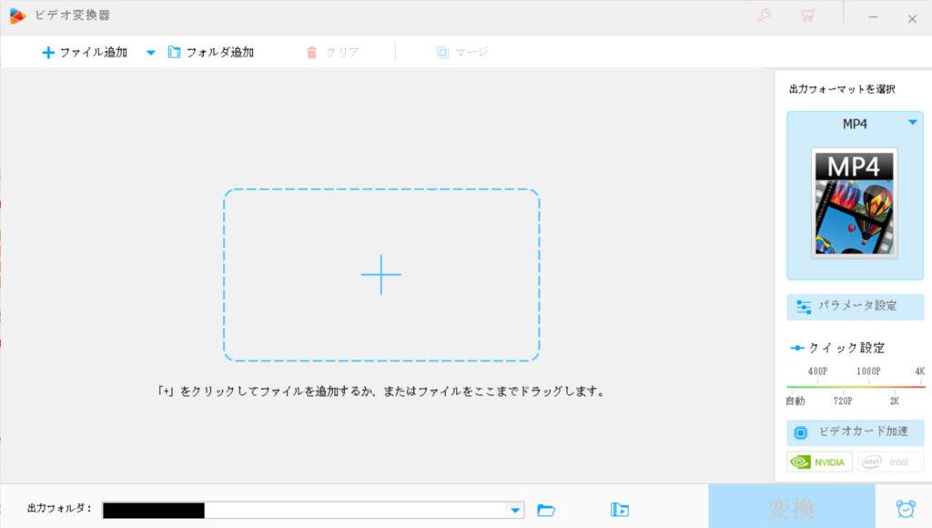 「HD Video Converter Factory Pro」動画選択追加