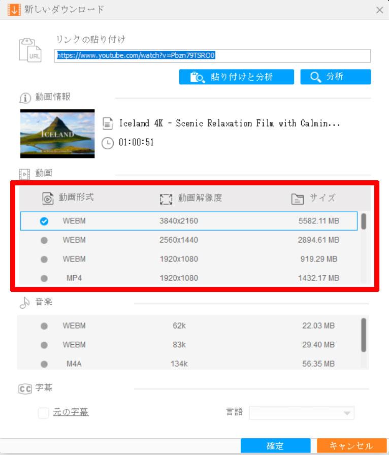 「HD Video Converter Factory Pro」ダウンロード